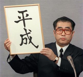 さよなら平成!待ってました令和! 「スナック玉ちゃん赤坂店」でカウントダウンイベント開催