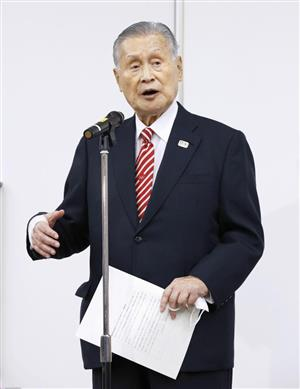 失言王の森さん「どうせなら中国も巻き込むべきだった」 巻き添えでおわびした聖火ランナー事務局に同情